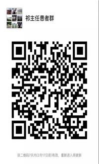微信图片_20200212182019_副本1.jpg