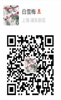 微信图片_20200212182024_副本1.jpg